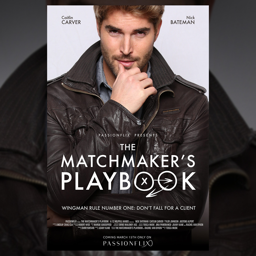 Matchmaking new york times